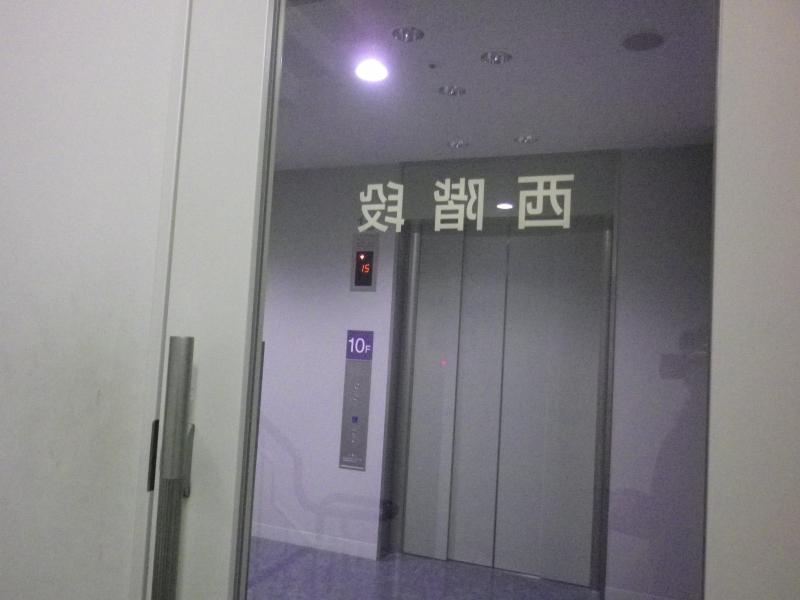 県庁階段 10階