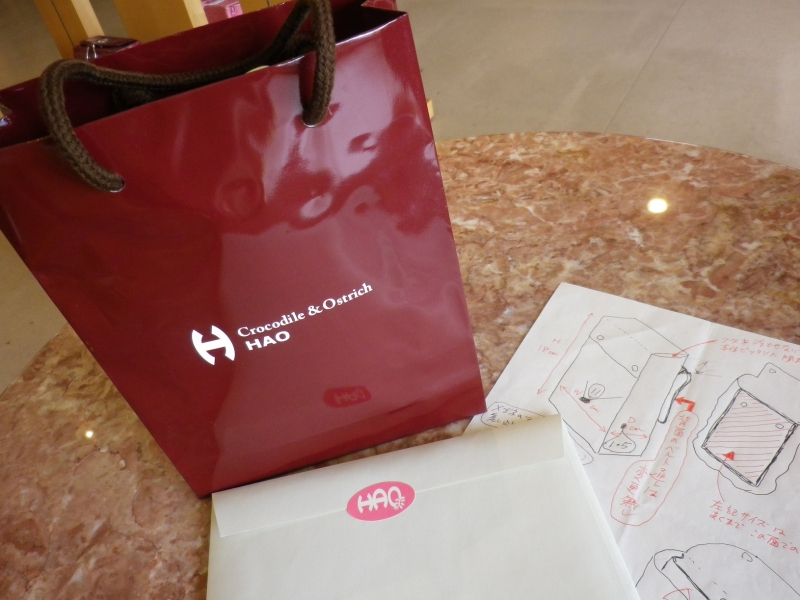 喜多村さんの商品 ブログ
