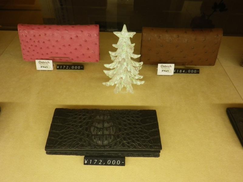 クリスマスツリー 財布ケース