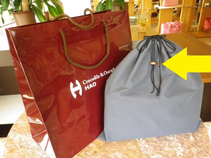 袋に収納 矢印付き 黄色