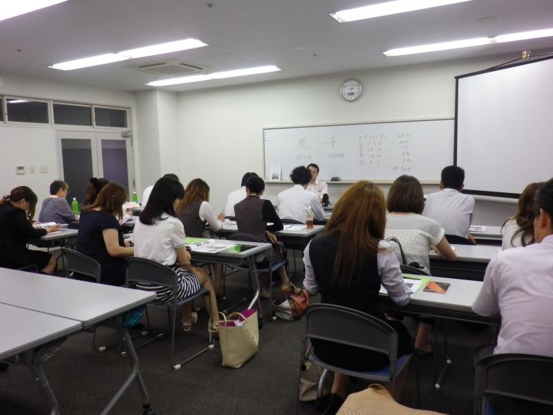 エキゾチックレザー勉強会③