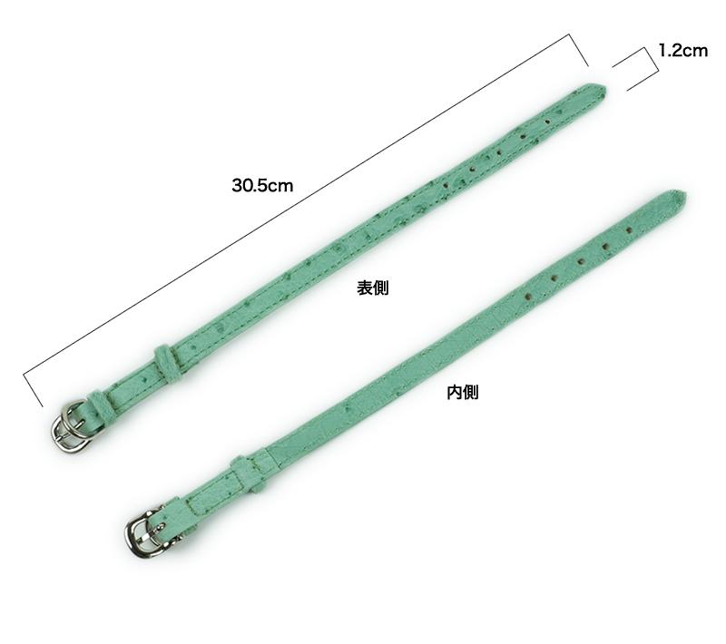 TP-AM-2282-Kp